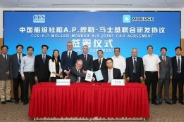 Maersk, China Classification Society Partner on Green Fuel, Carbon-Neutral Tech, Standards