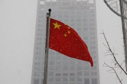 China to Supply 6% of Global Bunker Demand