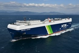 NYK Line Signs Marine Decarbonisation Deal With BP