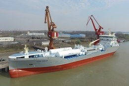 Terntank Takes Delivery of Final of Four LNG-Powered Tankers