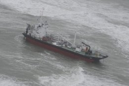 Initial Effort to Refloat Grounded Bunker Tanker on Canadian East Coast Unsuccessful