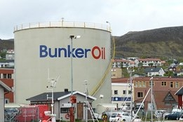 Bunker Industry Must Ensure Supply of High Sulfur Fuel Oil Bunkers Continues Beyond 2020: IMO