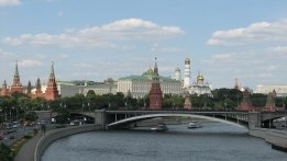 Rosneft Saw 32% Collapse in Bunker Sales in 2020