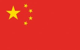 Sinopec's Chinese Bunker Sales Head for 4.8 Million MT/Year
