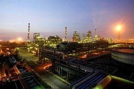 IndianOil Starts Haldia VLSFO Production