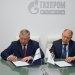 Gazprom Boosts LNG Bunkering Portfolio