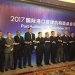 New Members Join LNG Bunkering Port Focus Group