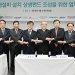 Hyundai Invests Heavily in Scrubbers