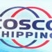 Hong Kong-Based Cosco Shipping Cites Bunker Sales for 2016 Revenue Boost