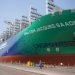 World's First LNG-Powered Mega-Boxship Joins CMA CGM's Fleet