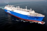 NYK and Kyushu to Mull Cooperation on LNG Bunkering Business
