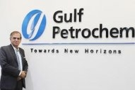 Gulf Petrochem Names Former Bharat Petroleum Exec as Group's Strategic Advisor