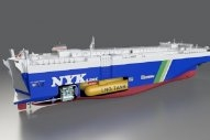 NYK Line Takes On Four Gas-Powered Car Carriers