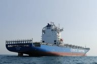 COSCO Shipping Goes for More Scrubber Retrofits
