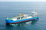 Singapore's First LNG Bunker Barge Arrives