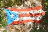 New Bunker Service Begins in Puerto Rico