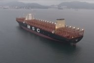 World's Biggest Box Ship Sets Sail - With a Scrubber