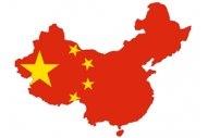 Zhoushan Set for Bunker Demand Boost
