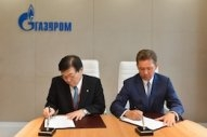 Gazprom and Mitsui Pen Agreement to Cooperate on LNG Bunkering