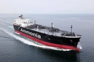 Japanese Firms Join Forces to Develop Ammonia-Fuelled Gas Carrier