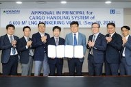 LR Grants AiP to HMD for LNG Bunkering Vessel Cargo Handling System