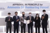 Korean Register Approves Ammonia Bunker Barge Design