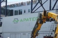 Scandlines Uses New Scrub Water Treatment System in Denmark