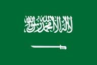 Unconfirmed Reports of Saudi Tanker Attack Off Yanbu: Dryad Global