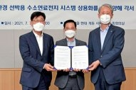 Hyundai Seeks to Develop Marine Fuel Cell Market