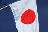 Japanese Firms Seek to Develop Ammonia Bunker Supply Chain