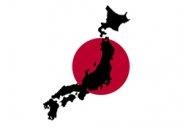 IMO2020: VLSFO Supply Starts in Japan