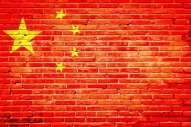 China: Bonded LSFO Monthly Export Data Shows Rise