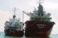 Singapore Registered Vessel Detained Following Suspected Illegal Bunker Transfer