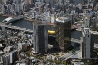 Japan: Bonded Bunker Fuel Sales Fall in April