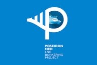 Poseidon Med II Project Sees LNG Bunkering Discussion in Patras