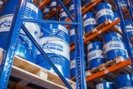 New Marine Lube Production Launched Under Gazpromneft Ocean Brand