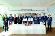 MAN Diesel & Turbo, Hyundai to Develop LPG Dual-Fuel Engine