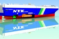 NYK Signs Deal to Build Second LNG-Fuelled Car Carrier