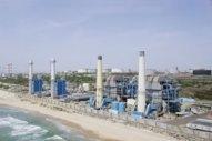 Intertek Acquires Malta-Based Bunker Surveyor