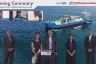 Singapore: LNG Bunkering Vessel Named