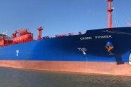 MOL to Rejoin Ammonia Transport Business