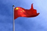 China's MSA Launches New Fuel Inspection Push