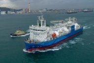 Bernhard Schulte Takes Delivery of World's Largest Capacity LNG Bunkering Vessel