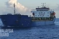 Indonesian Tanker Arrested in Malaysia