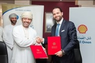 Oman Says IMO 2020 an Opportunity to Become Regional Bunker Hub