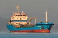 Prax Adds Second Bunker Tanker, Eyes Global Growth