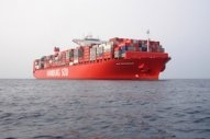 Maersk Line and Hamburg Süd Sale and Purchase Agreement Receives Board Approvals