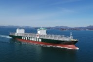 Evergreen Receives Fifth Scrubber-Equipped Boxship