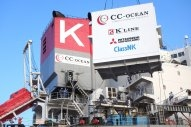 Japanese Firms Test Marine Carbon Capture System at Sea