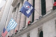 Aegean to be Delisted from NYSE on December 3